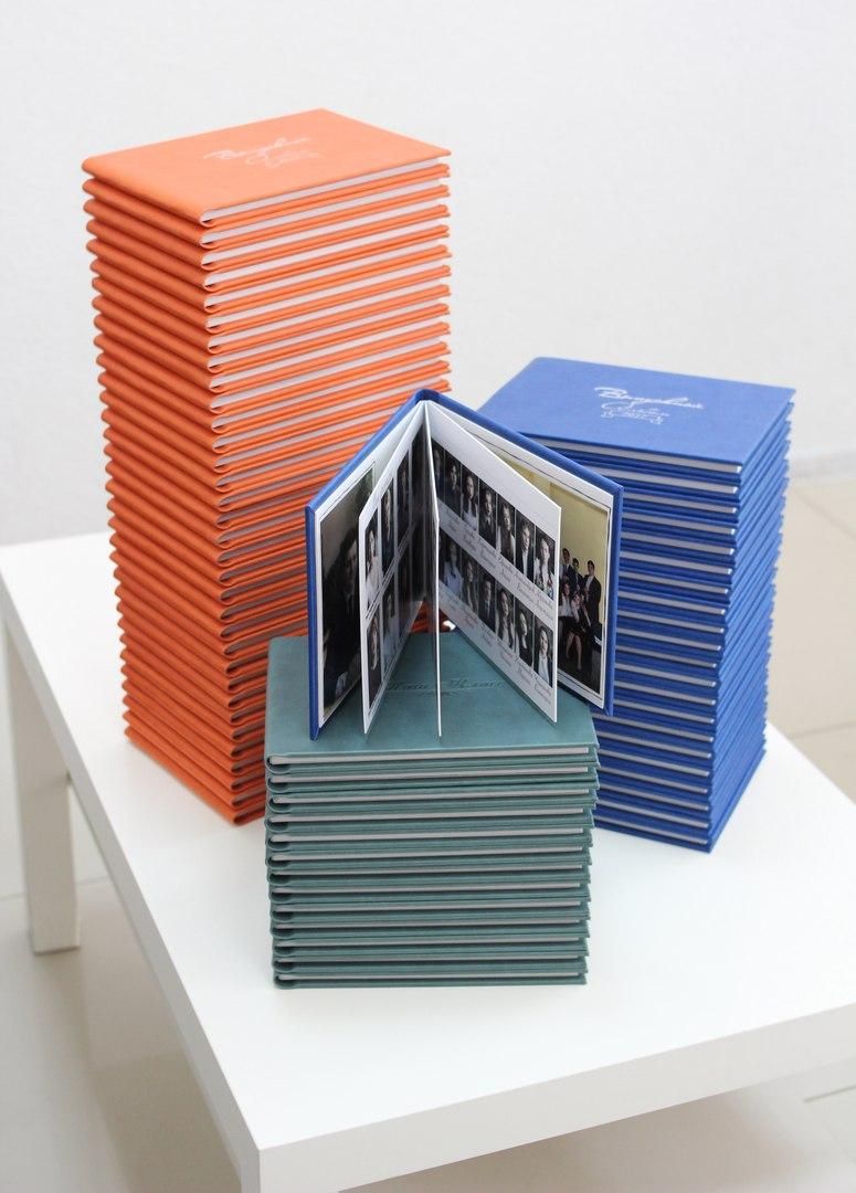 Выпускной альбом Нижний Новгород