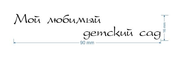 Альбом Выпускной4